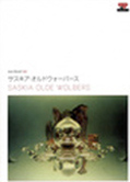 Saskia Olde Wolbers MAM Project 007 catalogue
